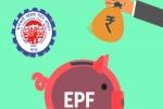 EPFO પોર્ટલ પર UAN કઈ રીતે ચાલુ કરવું