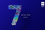 રેડમી નોટ 7 48મેગાપિક્સલ કેમેરા સાથે ઇન્ડિયા માં 28મી ફેબ્રુઆરી ના રોજ લોન્ચ થશે.