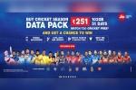 રિલાયન્સ જીઓ દ્વારા ક્રિકેટ સીઝન ડેટા પેક ને લોન્ચ કરવા માં આવ્યા