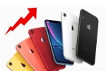 Iphone ની કિંમત રૂપિયા 12000 વધી શકે છે