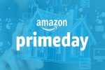 Amazon prime day sale પર આ 5 સ્માર્ટ હોમ ગેજેટ પર 50 ટકા સુધી ડિસ્કાઉન્ટ મળશે