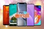 પેટીએમ મોલ ની અંદર દિવાળી ઓફર સ્માર્ટફોન