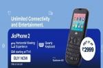 જીઓ ફોન 2 ફીચર ફોન રૂપિયા 141 પ્રતિ મહિના ના ઇએમઆઇ પર ઉપલબ્ધ