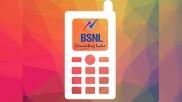 BSNL 525 રૂપિયાના પ્લાનમાં 80 જીબી ડેટા અને અનલિમિટેડ કોલ સાથે બીજું ઘણું