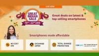 એમેઝોન ગ્રેટ ઇન્ડિયન ફેસ્ટિવલ સેલ પર સ્માર્ટ ફોનની અંદર એક્સચેન્જ ઓફર