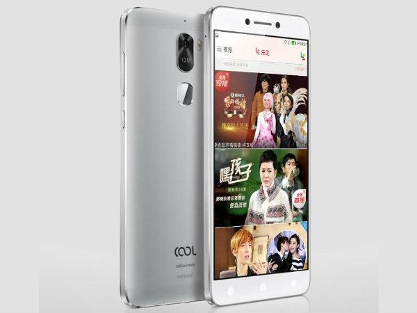 બે મોટી કંપનીએ ભેગા મળીને લોન્ચ કર્યો સ્માર્ટફોન, કિંમત 9000 રૂપિયા