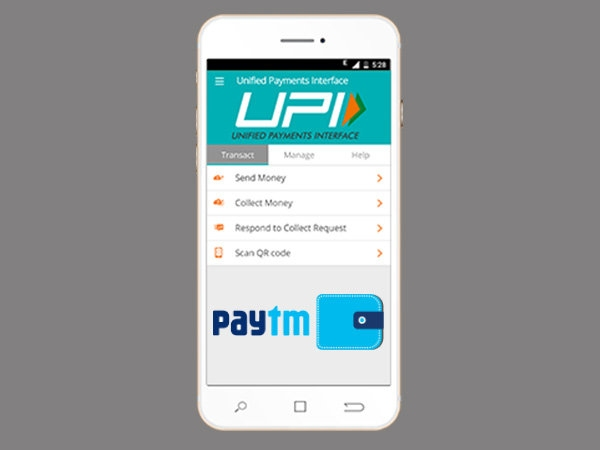 પેટીએમ પર હવે યુનાઇટેડ પેમેન્ટ ઇન્ટરફેસ (UPI) પણ સપોર્ટ કરશે