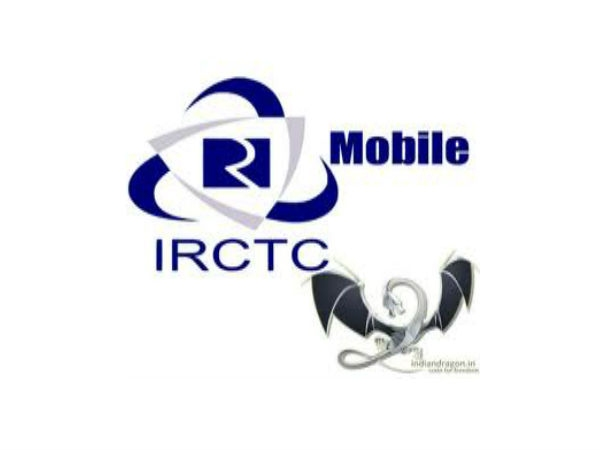 લેટેસ્ટ IRCTC સ્માર્ટફોન એપ ફાસ્ટ ટિકિટ બુકિંગ કરવામાં મદદ કરશે.