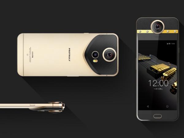 પ્રોટ્રુલી ડાર્લિંગ: 360 ડિગ્રી ફિચરિંગ ડાયમંડ જડિત સ્માર્ટફોન
