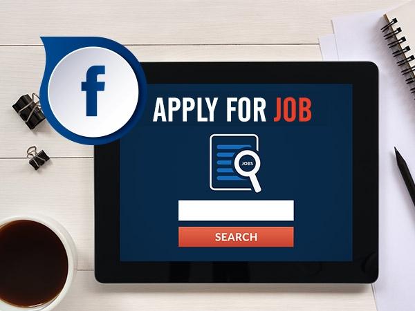 જાણો અહીં નોકરી માટે ફેસબૂક ઘ્વારા કઈ રીતે એપ્લાય કરવું