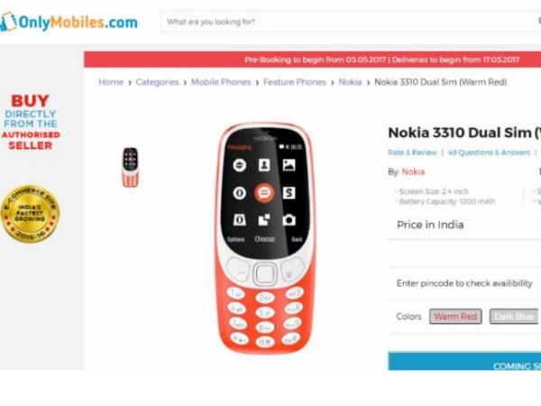 નોકિયા 3310 ભારતમાં 3899 રૂપિયામાં ઓનલાઇન લિસ્ટેડ