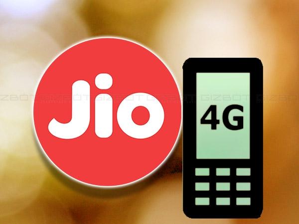 જાણો રિલાયન્સ જીયો 4G VoLTE ફીચર ફોન જેની કિંમત 1500 રૂપિયા છે