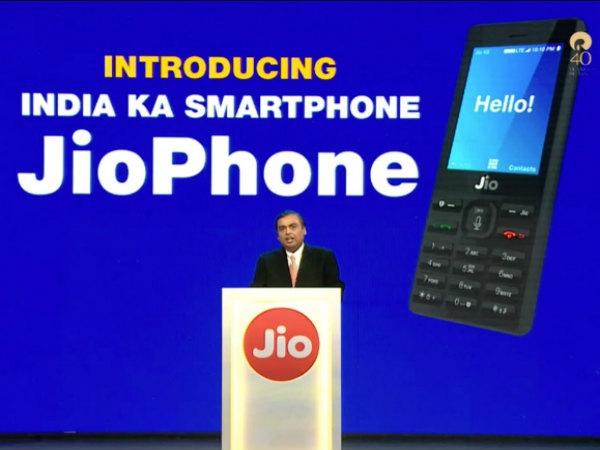 જીઓ ફોન 4G VoLTE સાથે લોન્ચ; 24 ઓગસ્ટે પ્રી-બુકિંગ શરૂ થાય છે