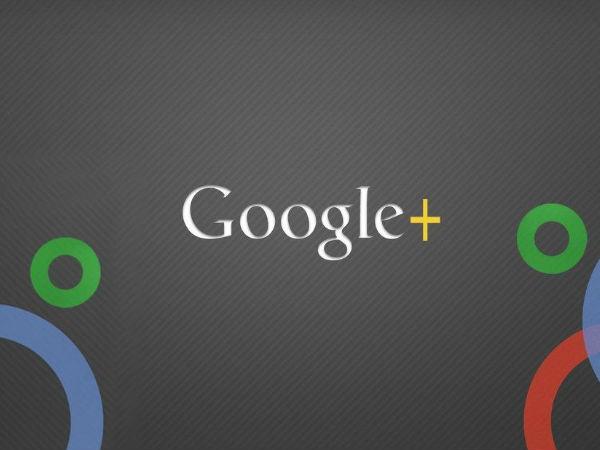 Google Plus બેટા ટેસ્ટર કેવી રીતે બનવું તે જાણો