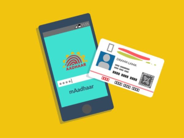 ભારતમાં મુસાફરી કરતી વખતે આધાર એપ્લિકેશનને હવે માન્ય ઓળખ પુરાવા તરીકે વાપરી શકાય છે