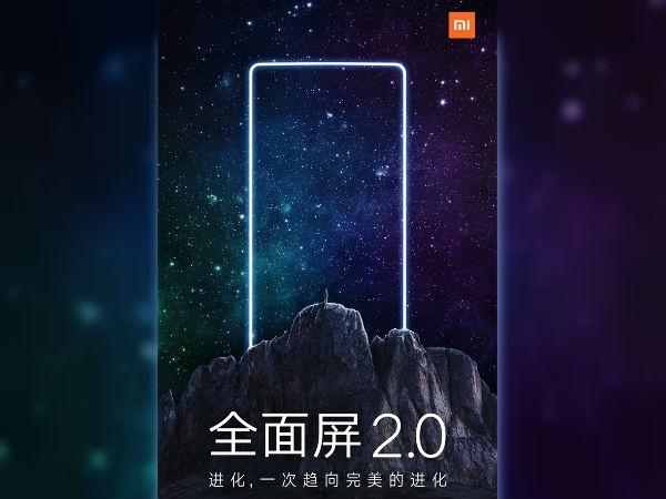 Xiaomi Mi Mix 2 સત્તાવાર રીતે 11 સપ્ટેમ્બરના રોજ લોન્ચ થશે