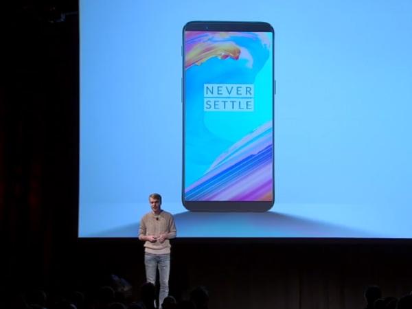વનપ્લસ 5ટી સ્માર્ટફોન લોંચ,જાણો તેમાં કરવામાં આવેલા ફેરફાર અને સુધારાઓ