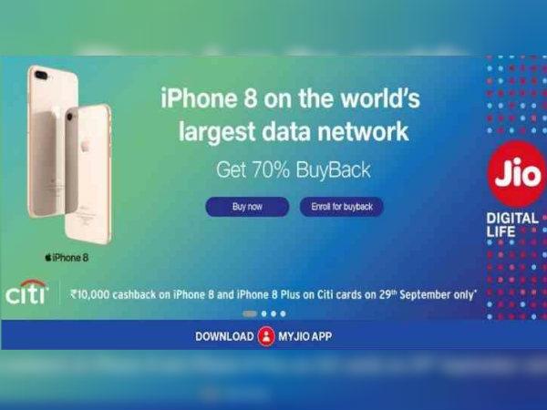 રિલાયન્સ જિયો એપલ આઈફોન એક્સ પર 70 ટકા બાયબેક ઓફર આપી રહ્યું છે