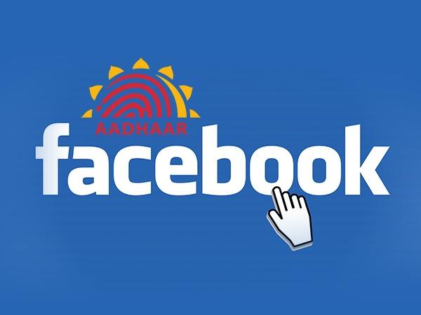 ફેસબુક પર કદાચ આધાર કાર્ડ લિંક કરાવવું પડશે