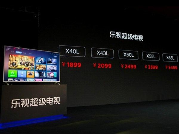 લેઇકોએ બજારમાં 10 નવા સ્માર્ટ ટીવી લોન્ચ કર્યા છે