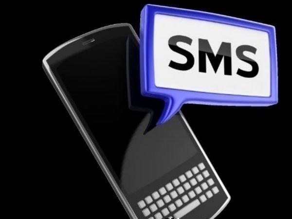 વિશ્વના પ્રથમ ટેક્સ્ટ સંદેશ 25 વર્ષ પહેલાં 3 જી ડિસેમ્બર 1992 ના રોજ મોકલવામાં આવ્યો હતો