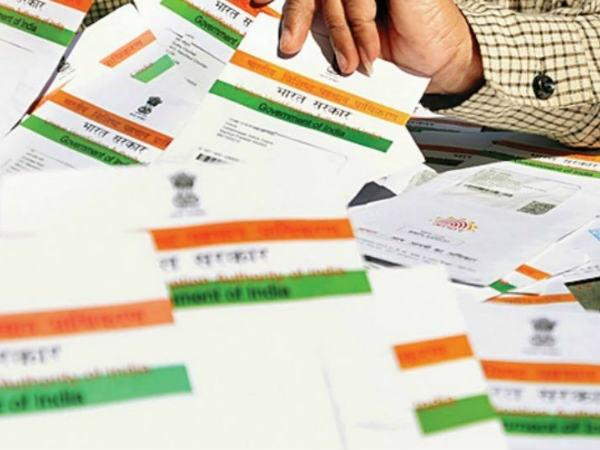 આઈડી ચકાસણી માટે આધાર આઈડી શેર કરવાની જરૂર નથી: UIDAI