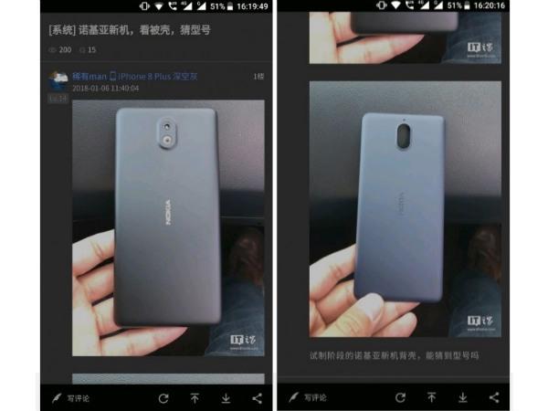 નોકિયા 1 એન્ડ્રોઇડ ગો સ્માર્ટફોન તસ્વીર લીક; MWC 2018 લોન્ચ શક્યતા
