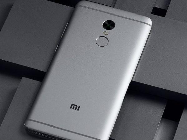 ઝિયામી રેડમી નોટ 5 સ્માર્ટફોનની કિંમત 7,000 રૂપિયાની અંદર હોઈ શકે છે