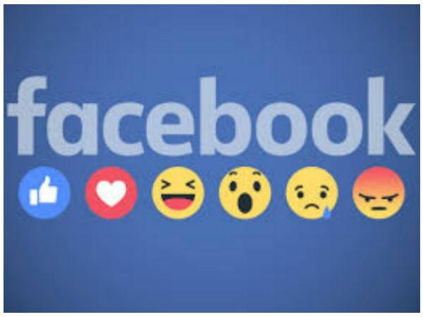 ફેસબુક દ્વારા 'ફ્રેંડ્સ એવોર્ડ' ની જાહેરાત કરવામાં આવી છે
