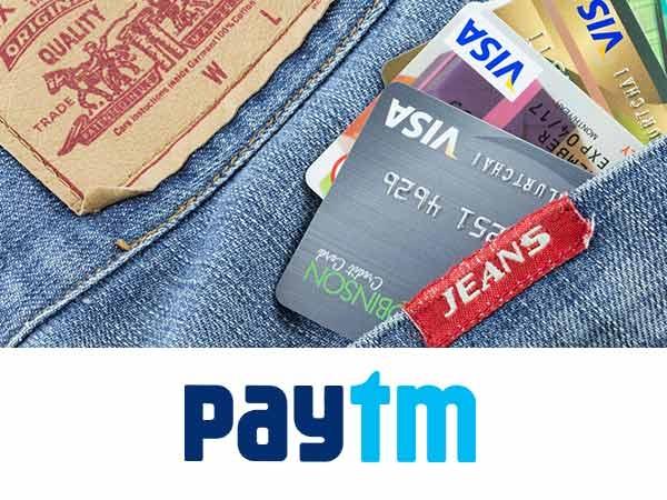 પેટીએમ પેમેન્ટ બેંક: જાણો કેવી રીતે તમે ફિઝિકલ ડેબિટ કાર્ડ મેળવી શકો