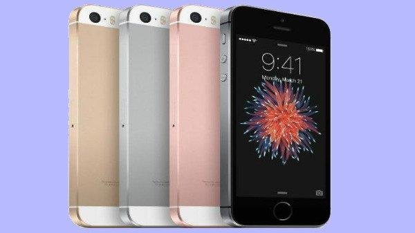 એપલ આઈફોન એસઈ 2 ખાસ મેડ ઈન ઇન્ડિયા પ્રોડક્ટ હોય શકે છે