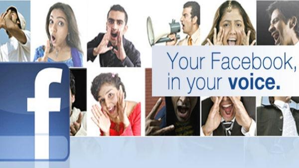 સ્ટેટસ અપડેટ માટે વોઇસ ક્લિપ ફિચરનું ટેસ્ટિંગ કરી રહ્યું છે ફેસબુક