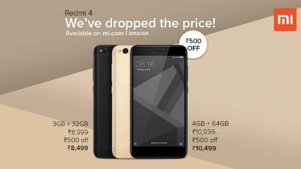 ઝિયામી રેડમી 4 સ્માર્ટફોન કિંમતમાં 500 રૂપિયાનો ઘટાડો