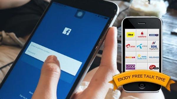 ફેસબુક એપ દ્વારા તમારા પ્રિપેઇડ મોબાઇલ નંબર રિચાર્જ કેવી રીતે કરવો