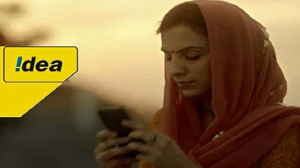 આઈડિયા તેના વપરાશકર્તાઓને 30 જીબી ડેટા મફત આપી રહ્યું છે