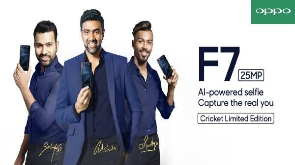 ઓપ્પો એફ 7 ક્રિકેટ લિમિટેડ એડિશન ભારતમાં 21,990 રૂપિયામાં લોન્ચ