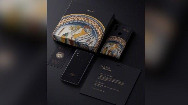 ઝિયામી મી મિક્સ 2 એસ સ્માર્ટફોન યુનિક ડિઝાઇન સાથે લોન્ચ