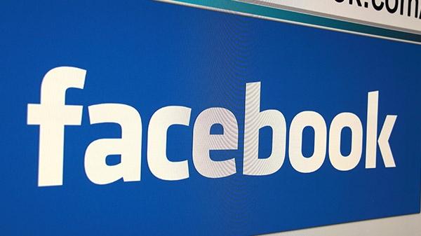 ફેસબુકના સ્ટેટ્સ પર ધરપકડ થઇ શકે છે