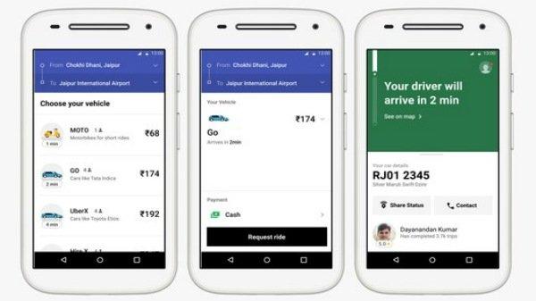 ઉબર લાઇટ: જૂના અને ધીમાં સ્માર્ટફોન માટે બનાવેલ કેબ બુકિંગ એપ્લિકેશન
