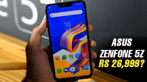 જાણો 26,999 રૂપિયામાં આસુસ ઝેનફોન 5 ઝેડ કઈ રીતે ખરીદવો
