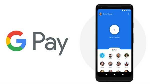 અહીં તમે Google Pay એપ્લિકેશનનો ઉપયોગ કરીને રૂ. 1,00,000 સુધી કેવી રીત