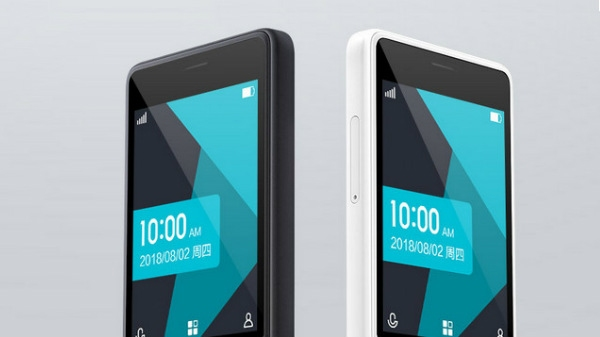 એન્ડ્રોઇડ લોન્ચ સાથે Xiaomi Qin AI ફીચર ફોન, ભારતમાં ભારતમાં રૂ. 1,999