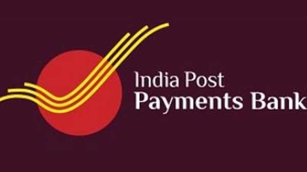 ડિસેમ્બર 31 સુધીમાં ભારત પોસ્ટ પોસ્ટમેન્ટ બેંક સાથે સંકળાયેલા તમામ પોસ