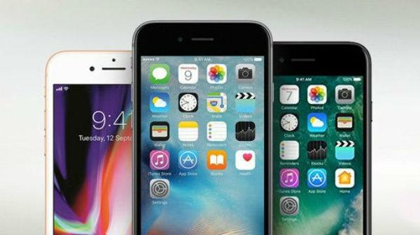 નવા આઈફોન લોન્ચ થતા જુના આઈફોન ની પ્રાઈઝ માં ઘટાડો જોવા મળ્યો છે