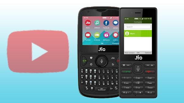 જિઓ ફોન, જિઓફોન 2 યુઝર્સ હવે યુ ટ્યુબ ડાઉનલોડ કરી શકે છે; અહીં જિઓ સ્ટોરથી કેવી રીતે ઇન્સ્ટોલ કરવું તે અહીં છે