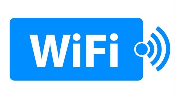 કોઈ વ્યક્તિએ તમારા Wi-Fi નેટવર્કનો ભંગ કર્યો છે અને તેને રોકવા માટે કે