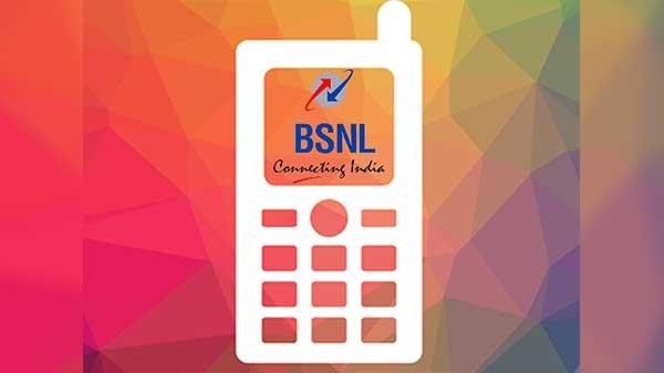BSNL 525 રૂપિયાના પ્લાનમાં 80 જીબી ડેટા અને અનલિમિટેડ કોલ સાથે બીજું ઘ
