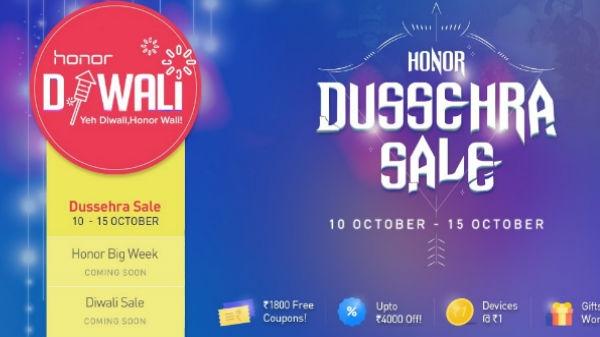 Re 1 માટે Honor સ્માર્ટફોન ખરીદો - ઑનર્સ દશેરા વેચાણ ચેકઆઉટ કરો!