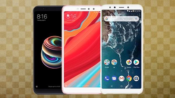ઝિયામી રેડમી નોટ 5 પ્રો, રેડમી વાય2 અને એમઆઈ ના 3 બીજા સ્માર્ટફોન
