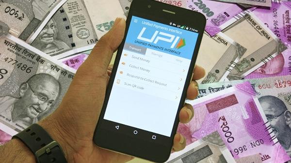 જલ્દી તમે ATM માંથી UPI એપ દ્વારા પૈસા કાઢી શકશો